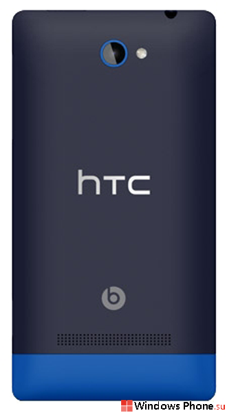 HTC 8s WP