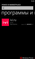 Выбор ivi на Windows Phone